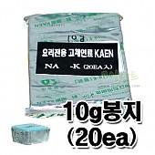 [카엔 정품] 사각고체연료 10g봉지 (20ea)