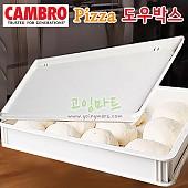 [캠브로] 피자도우박스 DB18263CW