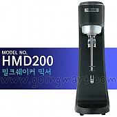 해밀턴비치 밀크쉐이크믹서기 HMD200
