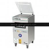 [HFV-500L] 진공포장기