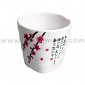 동풍 사각컵