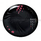 동풍 회오리원접시(흑색)
